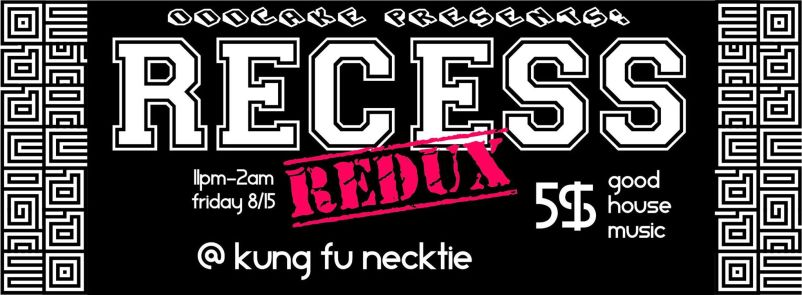 RECESS PROFILE REDUX.jpg